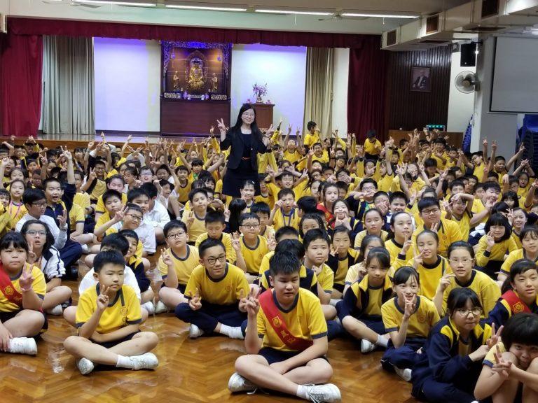 慈航學校訪問:8班增至27班的小學
