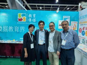 教育傳媒參展學與教博覽2019